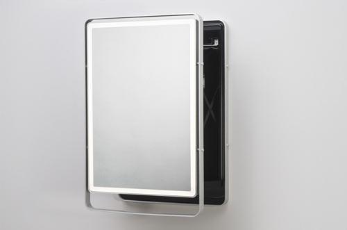 miior-al-mirror-open