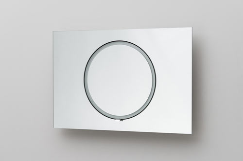 miior_DOT_mirror_closed