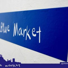 Το blue market bazaar ξανά εδώ!(16/09/13)