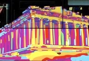 Επιμένουμε ελληνικά… (Δείτε τι ανακαλύψαμε!) / Greece isback!