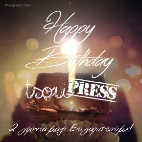 2 χρόνια Tsoupress! Χρόνιαπολλά!