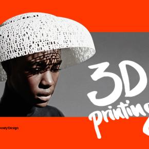 3D Printing – Έκθεση στη ΣτέγηΓραμμάτων