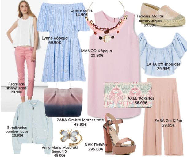SpringPastelSS2016TsoupressShoppingResearch