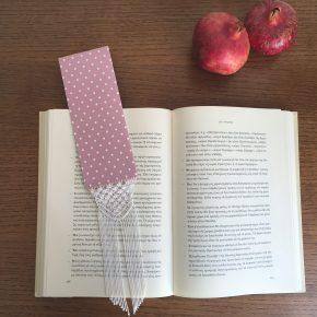 DIY: Σελιδοδείκτης macrame / Macrame book markerDIY