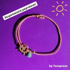 Αγορά: Τα «μαρτάκια» μας για να μην μας κάψει ο ήλιος!/ Greek traditional handmade Marchbraceletes!