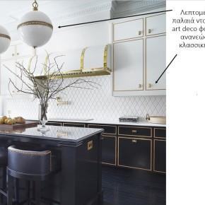 6 συμβουλές διακόσμησης από τον guru της κουζίνας Christopher Peacock!/ 6 decor tips for luxury kitchens from ChristopherPeacock!